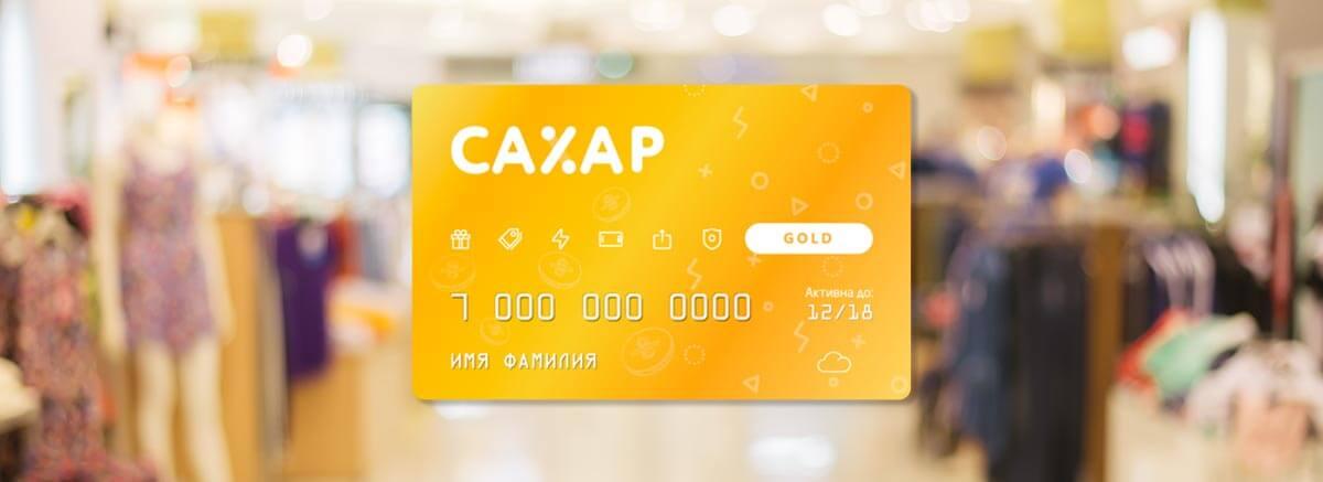 bg-karta-sahar-partneri-min2