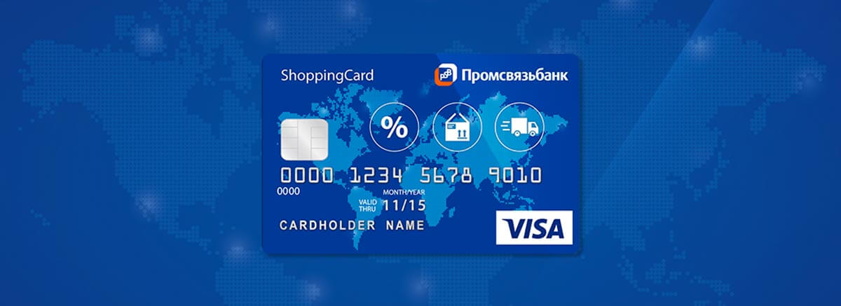 bg-karta-shoppingcard-min