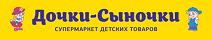 dochki-sinochki-logo