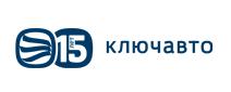 kluchavto-logo