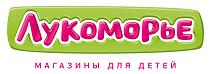 lukomorie-logo