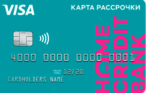 card_rassrochka_home