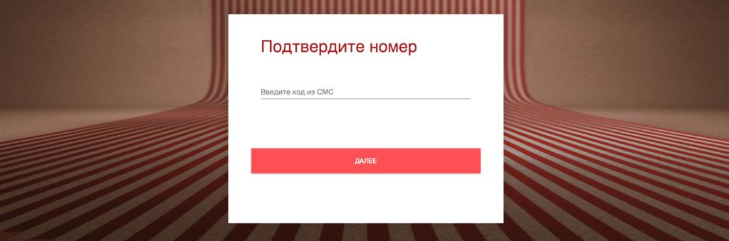 halva3-1024x339