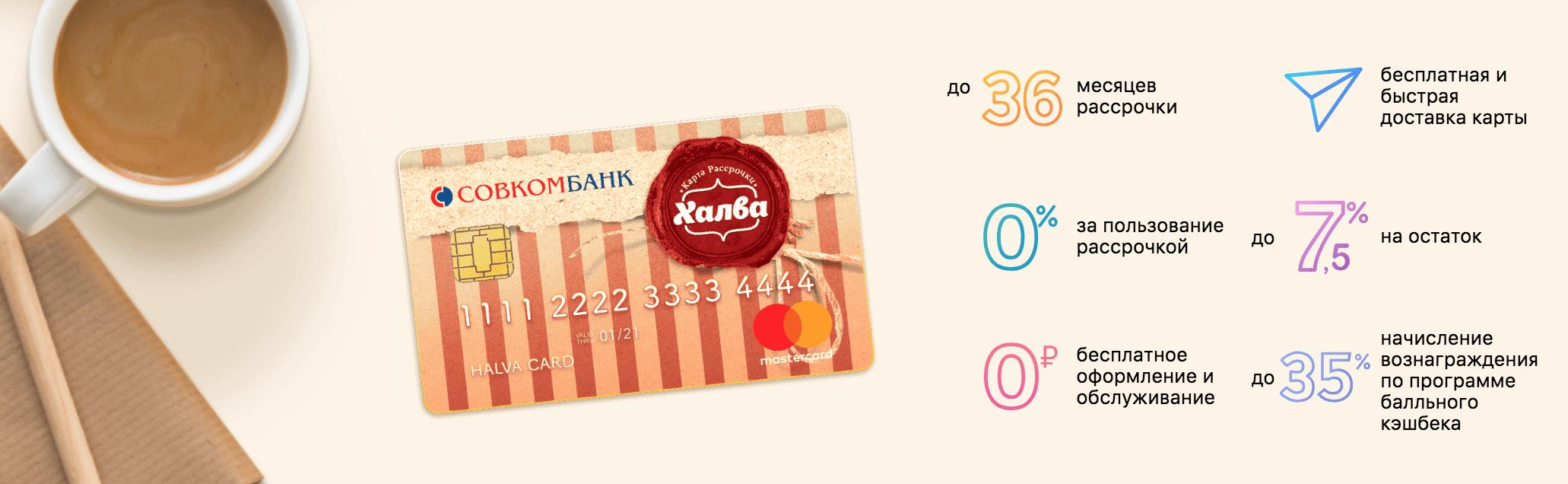 банк хоум кредит карта свобода партнеры краснодар хоум мой кредит личный кабинет