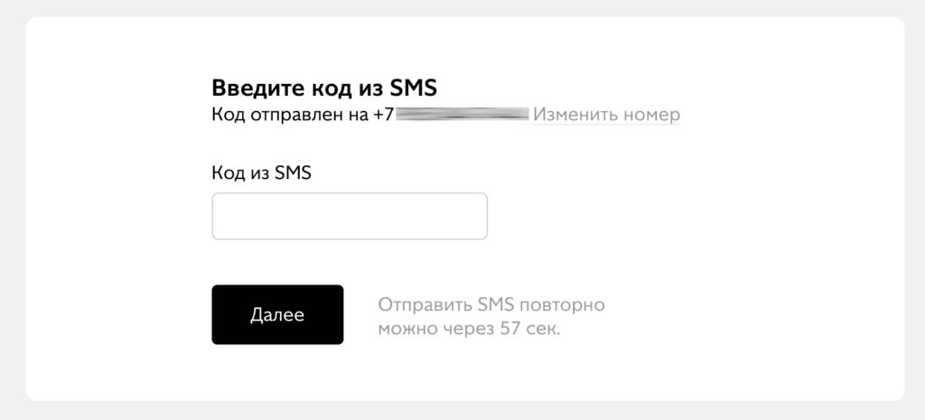 sovest2-1024x465