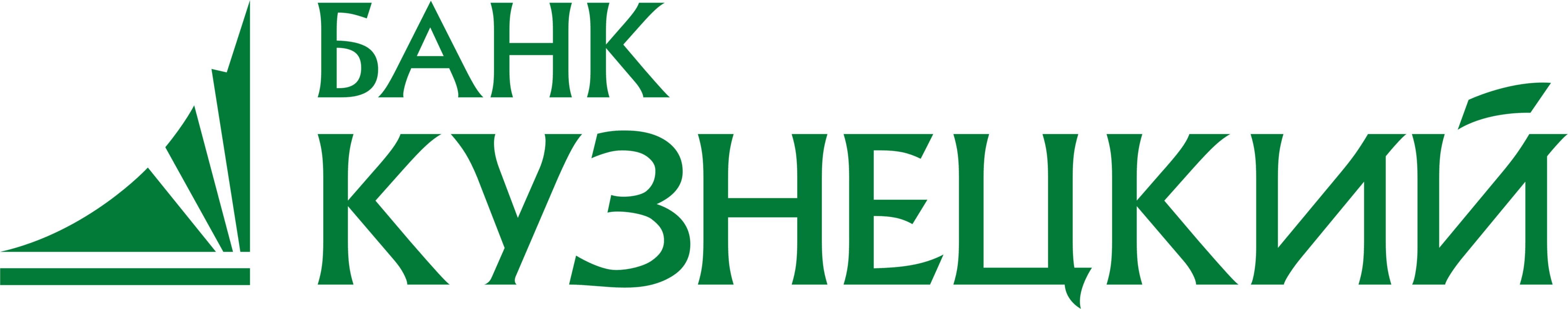 Банк Кузнецкий