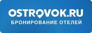 Сервис онлайн-бронирования отелей Ostrovok.RU