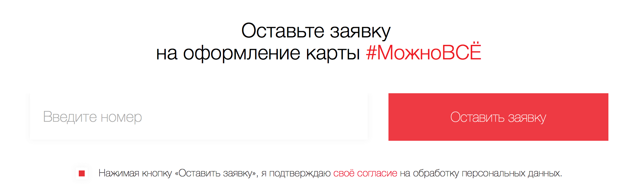 mojnovse1