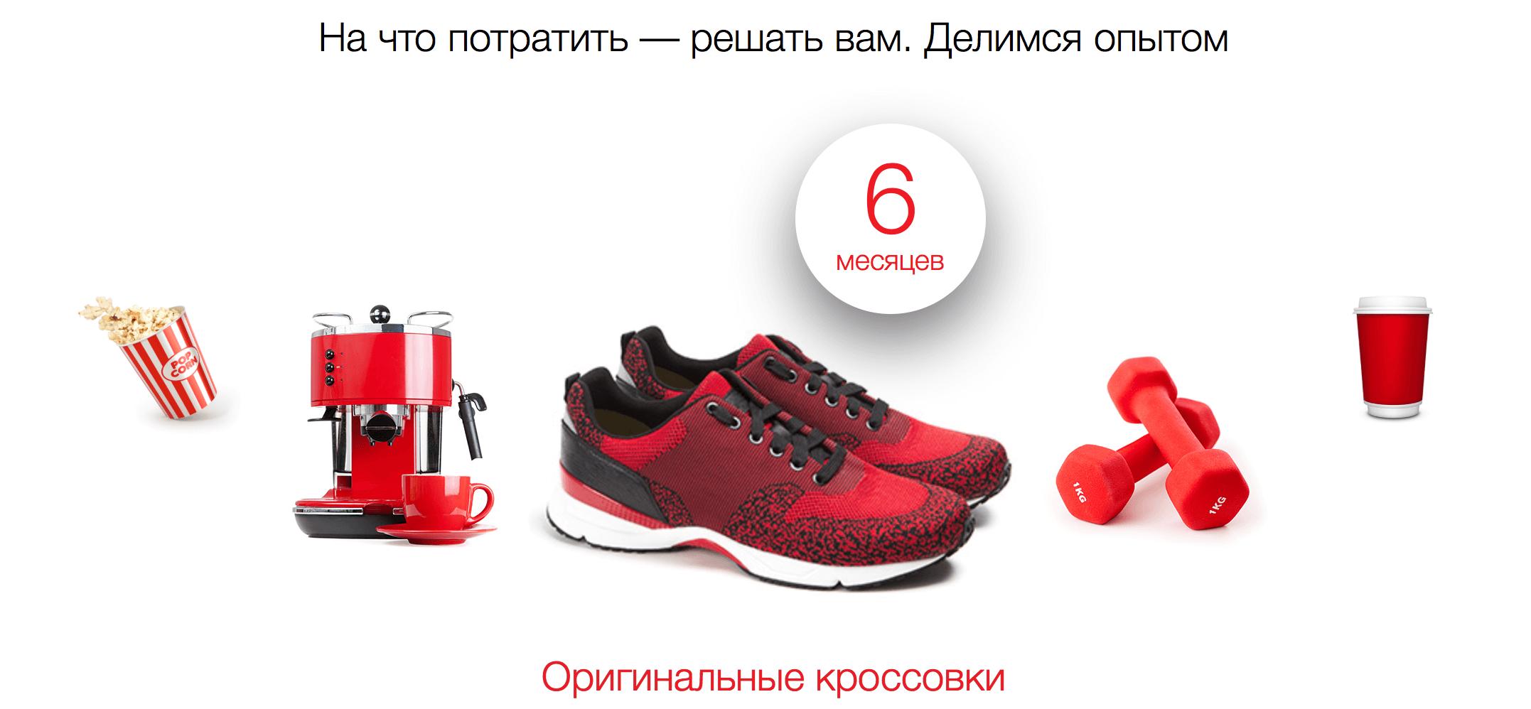 mojnovse4