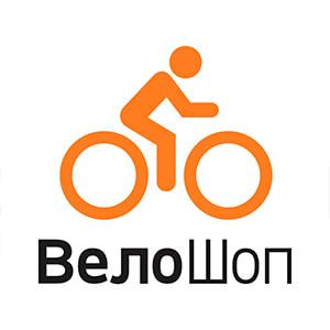 Велосипеды и аксессуары ВелоШоп