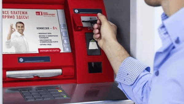 home-credit-bankomat