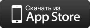 AppStore-300x96