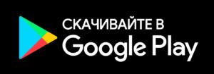 icon_Google-Play-300x105