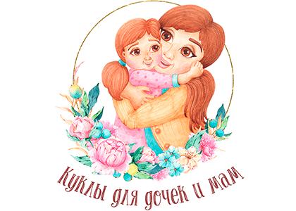Куклы для дочек и мам