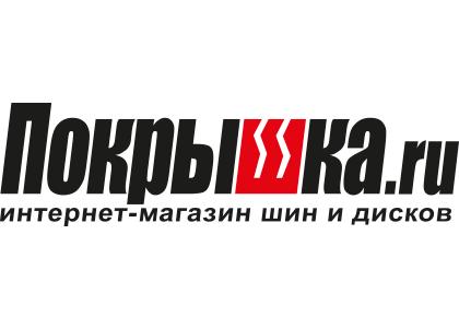 Покрышка.ру