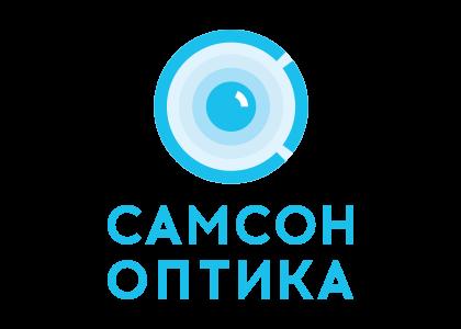 Самсон Оптика